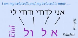 Solomon 6:3