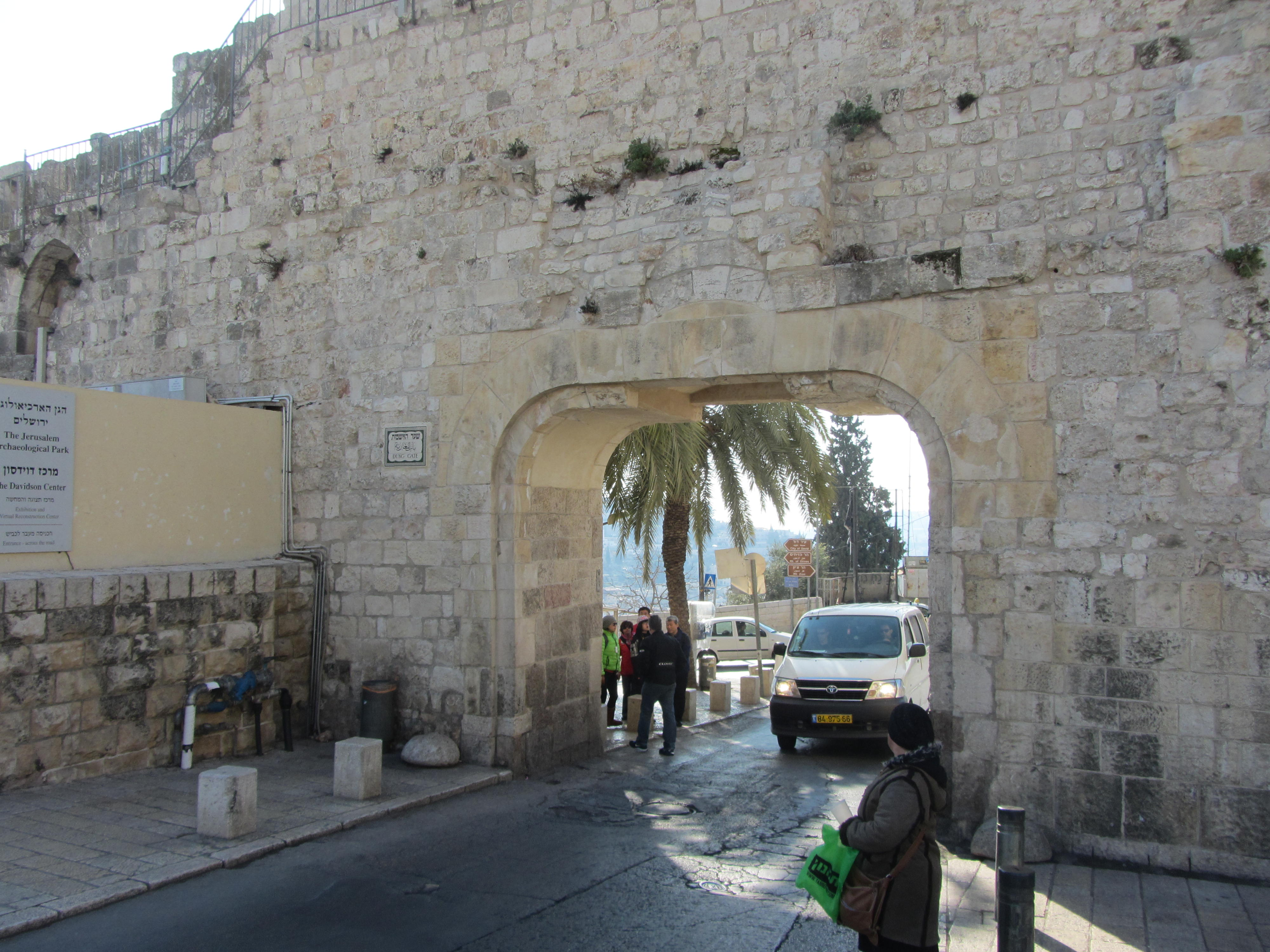 The Gates And Walls Of Nehemiah