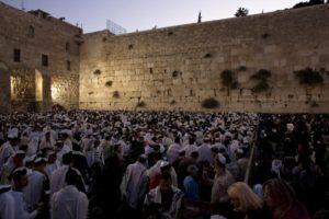 Yom Kippur Wall